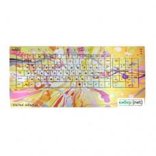 Клавиатура Mirex Splashes, Цветная, USB (проводная)