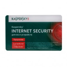 Антивирус Kaspersky Internet Security Multi-Device 2Dvc (продление)