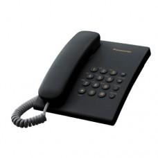 Телефон проводной Panasonic KX-TS2350 CAB