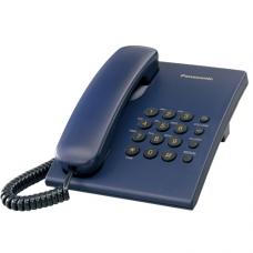 Телефон проводной Panasonic KX-TS2350 CAC