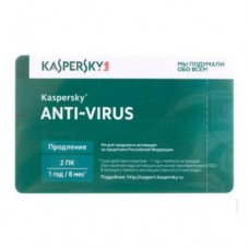 Антивирус Kaspersky Anti-Virus 2Dt Renewal card KL1167LOBFR/KL1171LOBFR