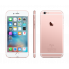 "Смартфон Apple iPhone 6S 32Gb, 4.7"", 1334x750, 2GB RAM, 12Mp, LTE, Rose Gold (MN122RM/A)"