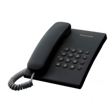 Телефон проводной Panasonic KX-TS2350 RUB