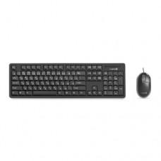 Комплект Клавиатура + мышь X-Game XD-1100OUB проводная USB англ/рус/каз, черный