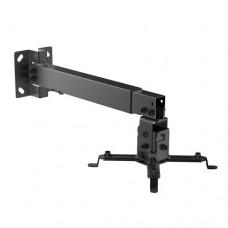 Крепеж для проекторов Brateck PRB-2G, Вращение до +/-8, угол наклона 15 вверх, 15вниз. Черный