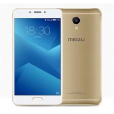 """Смартфон Meizu M5 S, 16GB, 5.2"""", 1280x720, 3GB RAM, 13Mp, 2xSIM, LTE, Gold"""